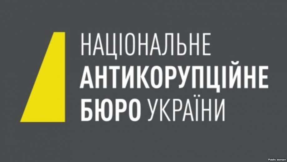 В НАБУ опровергают заявление Сарган о задержании сотрудника бюро на Сумщине