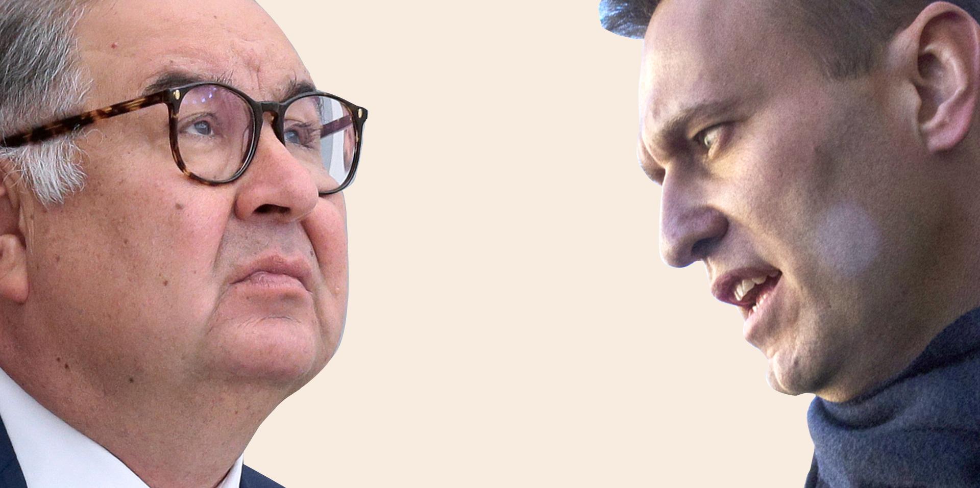 Усманов ответил Навальному