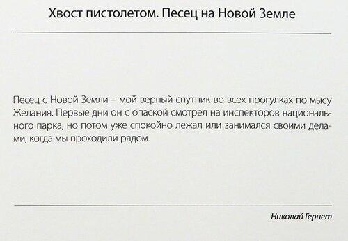 https://img-fotki.yandex.ru/get/216915/140132613.52e/0_2144c4_e75fb12c_L.jpg