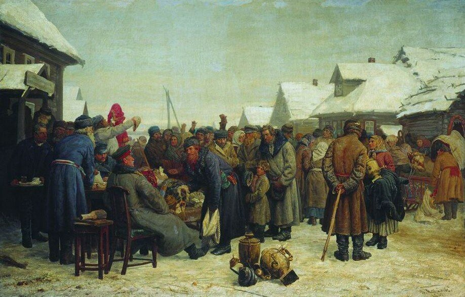 Аукцион за недоимки. 1880-1881