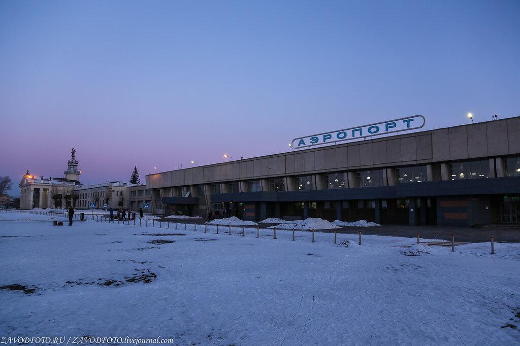 Аэропорт Кадала (Чита)