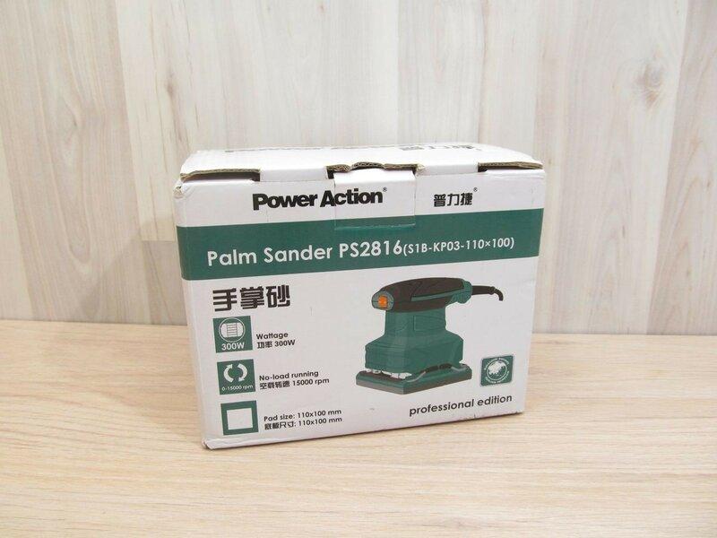 GearBest: Вибрационная шлифовальная машинка PowerAction PS2816