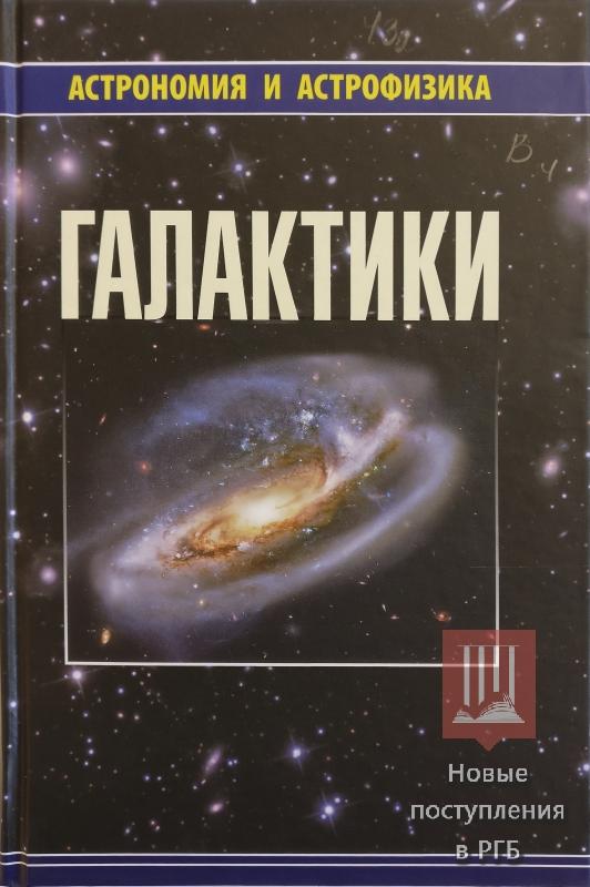 https://img-fotki.yandex.ru/get/216915/195120759.6a/0_154faf_18e7baf7_orig.jpg