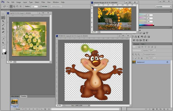 Как изменить размер GIF картинки для открытки