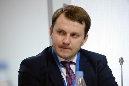 Министр Орешкин порадовался росту экономики второй квартал подряд