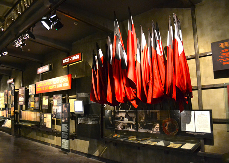 Адрес музея советской оккупации в Тбилиси