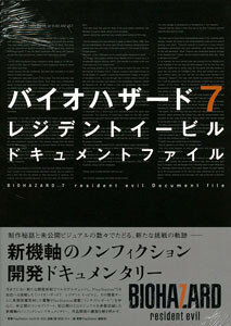 Resident Evil 7 Document File 0_15e8a7_718b7660_M