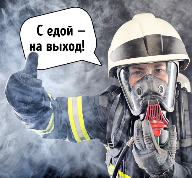 © depositphotos  ВЧикаго (США) закон запрещает принимать пищу вздании, охваченном огнем. Иу