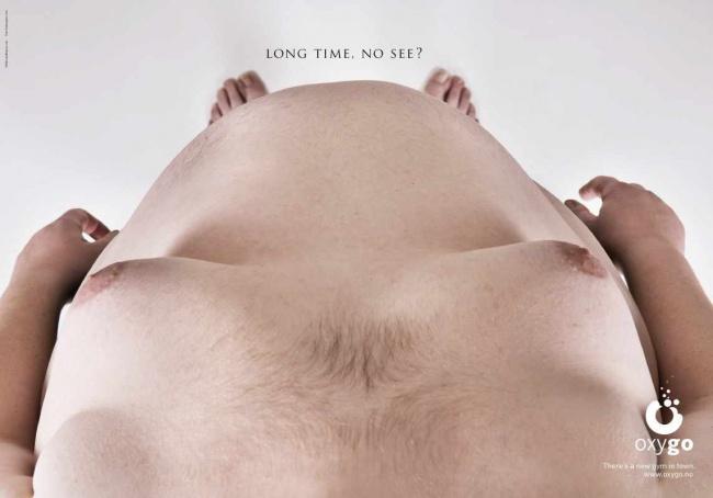 © Oxygen-fitness  «Думаете, они сделают вас привлекательнее?»— антитабачная кампания