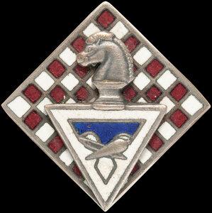 1920-е гг. Членский знак спортивного объединения ВПСТ. Секция шахмат