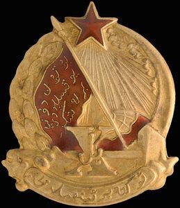 1927 г. Знак «X лет Октябрьской революции для республик Средней Азии»