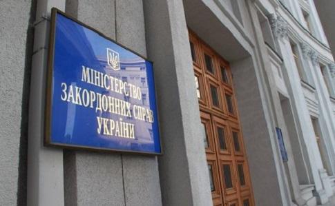Украина отказалась отроли «разменной карты» впереговорах Российской Федерации иСША