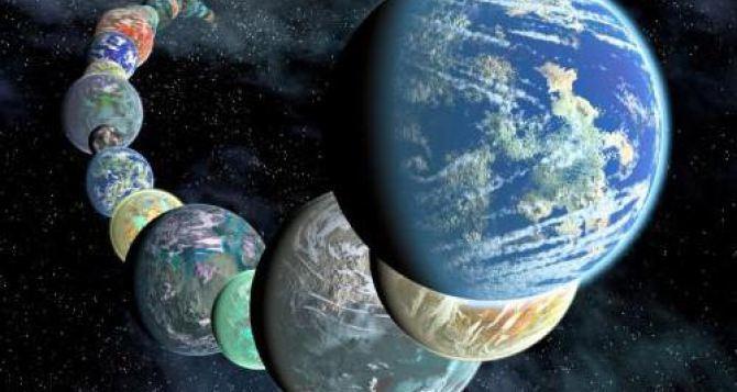 Астрономы обнаружили 50 новых планет, накоторых возможна жизнь