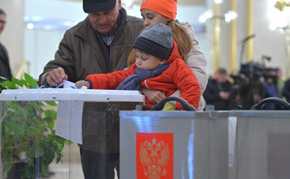 Голосовать навыборах президента предложат посмешанной системе