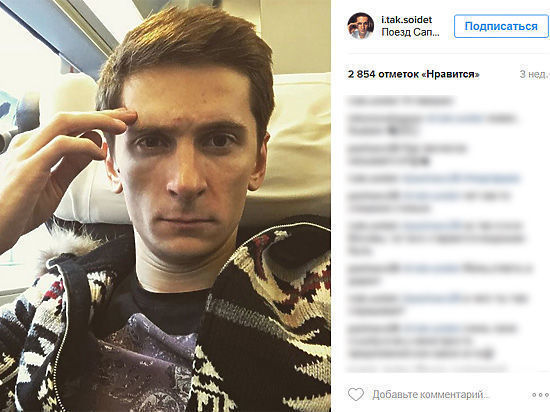 Кремль некомментирует арест жителя России вПраге