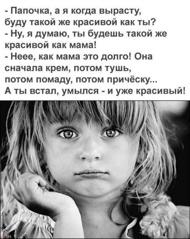 ErSM_tOZ7jo.jpg