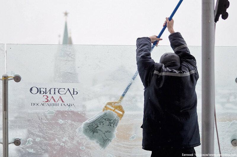 Зима. Ритц. Обитель зла. 14.02.17.01...jpg