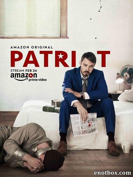 Патриот (1 сезон: 1-10 серии из 10) / Patriot / 2015 / ПМ (BaibaKo) / WEBRip + WEBRip (720p)