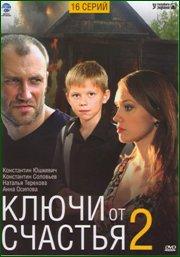 http//img-fotki.yandex.ru/get/216915/4074623.116/0_1c7eed_85d2353e_orig.jpg