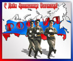 Россия, с Днём защитника Отечества!