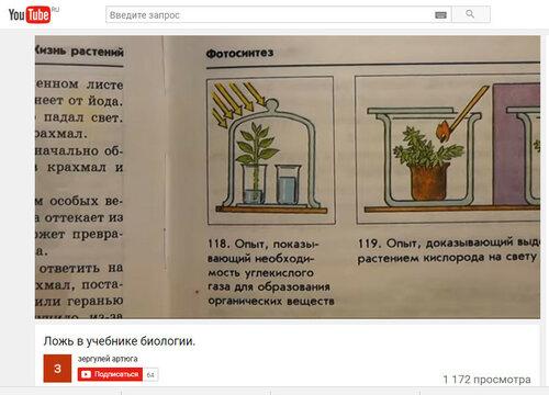 https://img-fotki.yandex.ru/get/216915/51185538.16/0_c4ea1_c6229c75_L.jpg