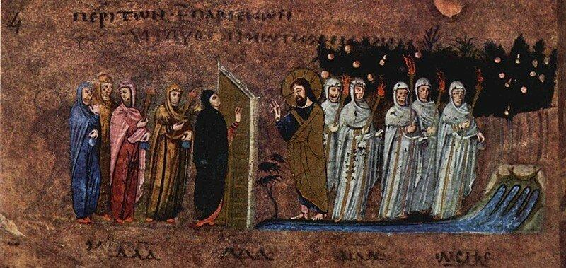 Великий Вторник Притча о десяти девах. VI в. Миниатюра Евангелия из Россано. Музей в Россано, Италия