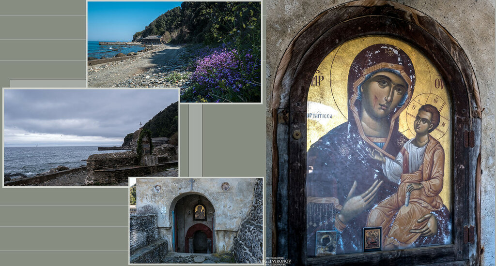 Источник у монастыря Иверской Божьей Матери (Иверон)