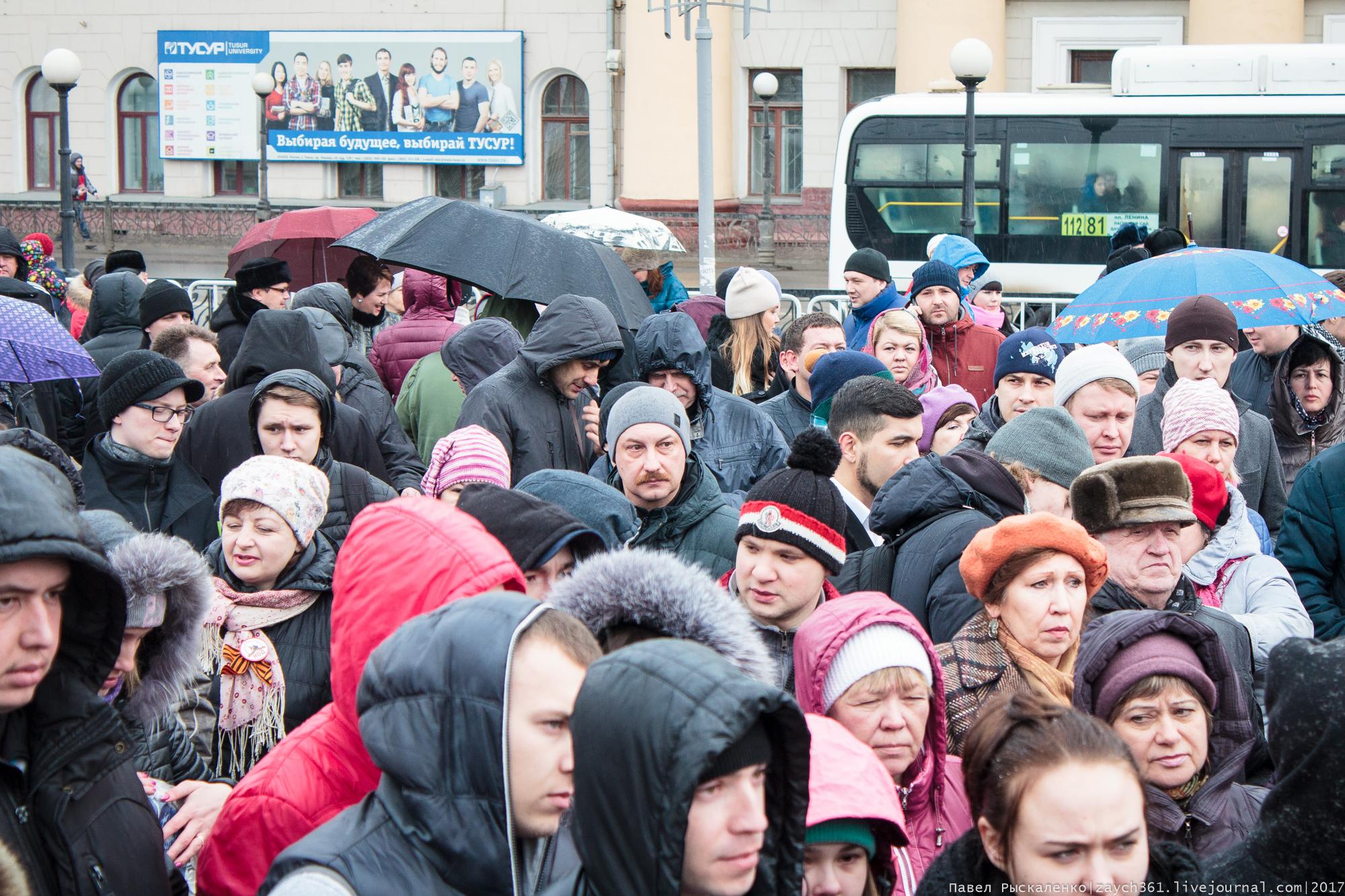 Траурная акция «Питер, мы с тобой!» в Томске
