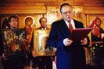 Дары собору от губернатора Калининградской области Леонида Горбенко.