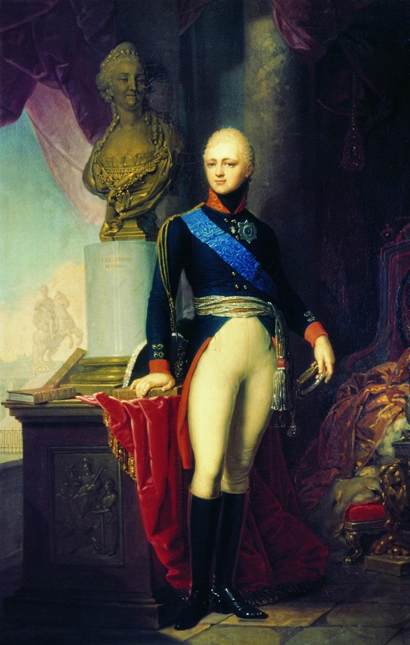 Портрет Александра I Государственный Русский музей, С.-Петербург