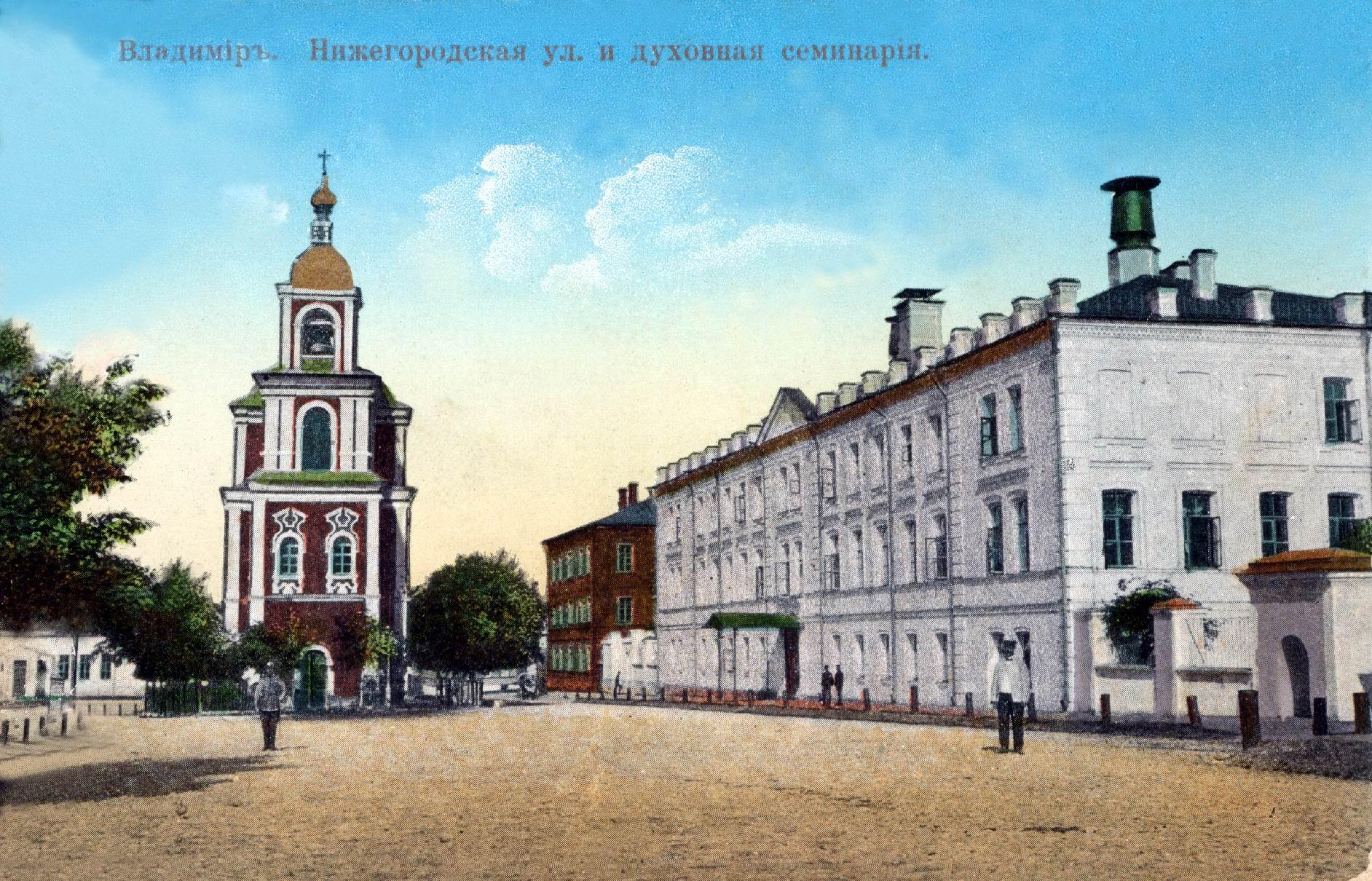 Нижегородская улица и Духовная семинария