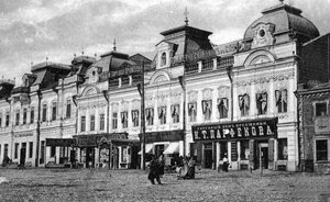 Камышинская улица. Русский торгово-промышленный коммерческий банк