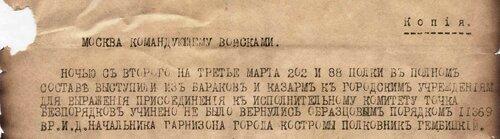 ГАКО. Ф. 784. Оп. 1. Д. 5. Л. 4.