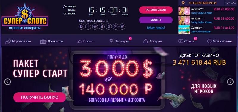 dzhekpot-luch-2