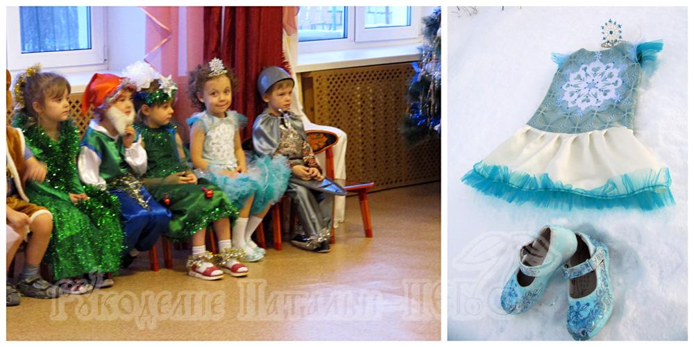 новогодний костюм для девочки своими руками для Д/С