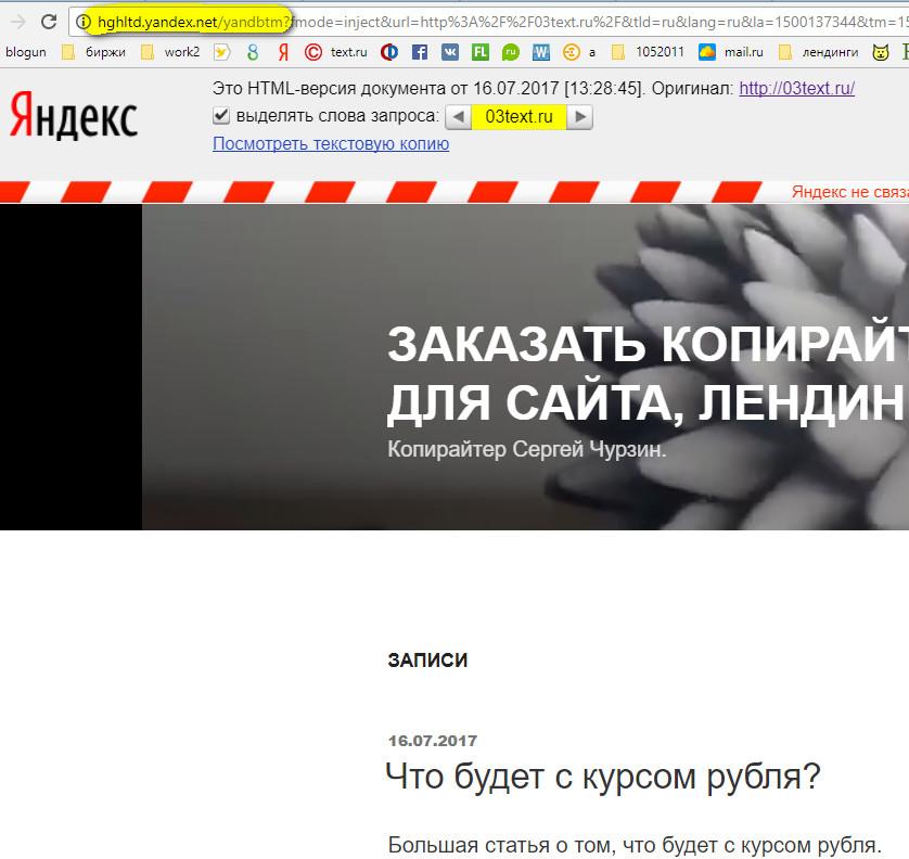 0_194309_9b3c714c_orig Почему копирайтерам нужно заполнять свое портфолио на сайте в виде скриншотов?