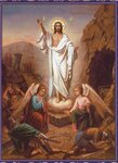 Воскресение2.jpg