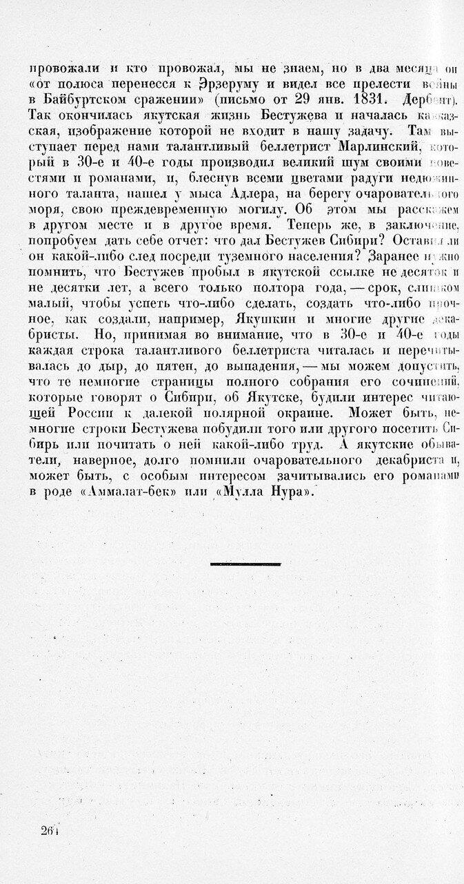 https://img-fotki.yandex.ru/get/217607/199368979.41/0_1f1f14_d5974892_XXXL.jpg