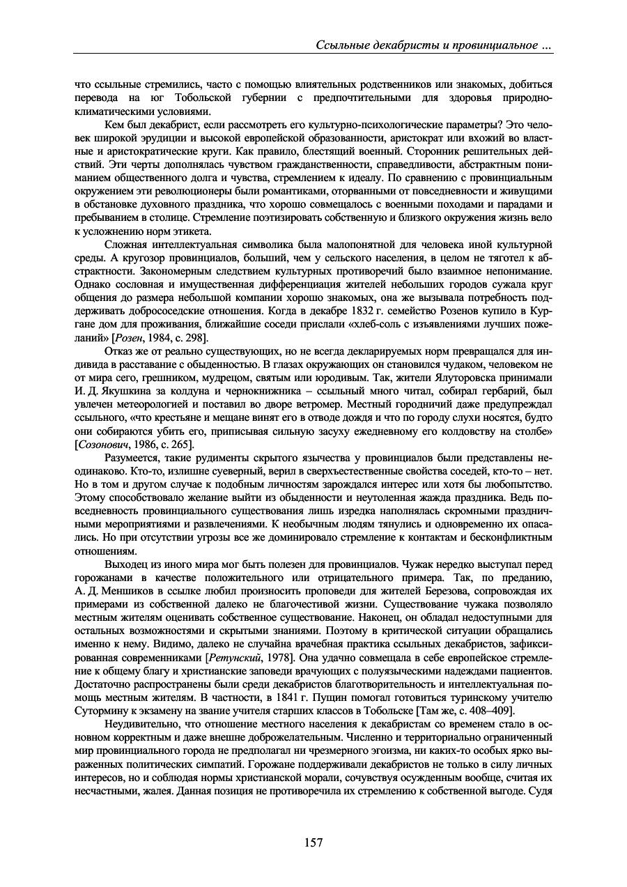 https://img-fotki.yandex.ru/get/217607/199368979.41/0_1f1f2a_95bea683_XXXL.png