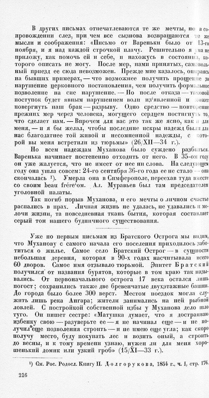 https://img-fotki.yandex.ru/get/217607/199368979.42/0_1f1f4c_ccb15332_XXXL.jpg