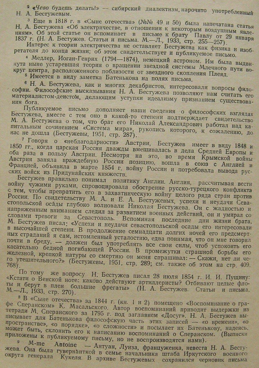 https://img-fotki.yandex.ru/get/217607/199368979.52/0_1fdd2a_16a7c9f_XXXL.jpg