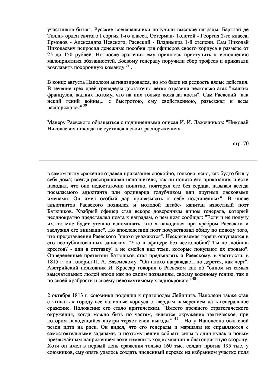 https://img-fotki.yandex.ru/get/217607/199368979.57/0_1ff015_bc3c056f_XXXL.png