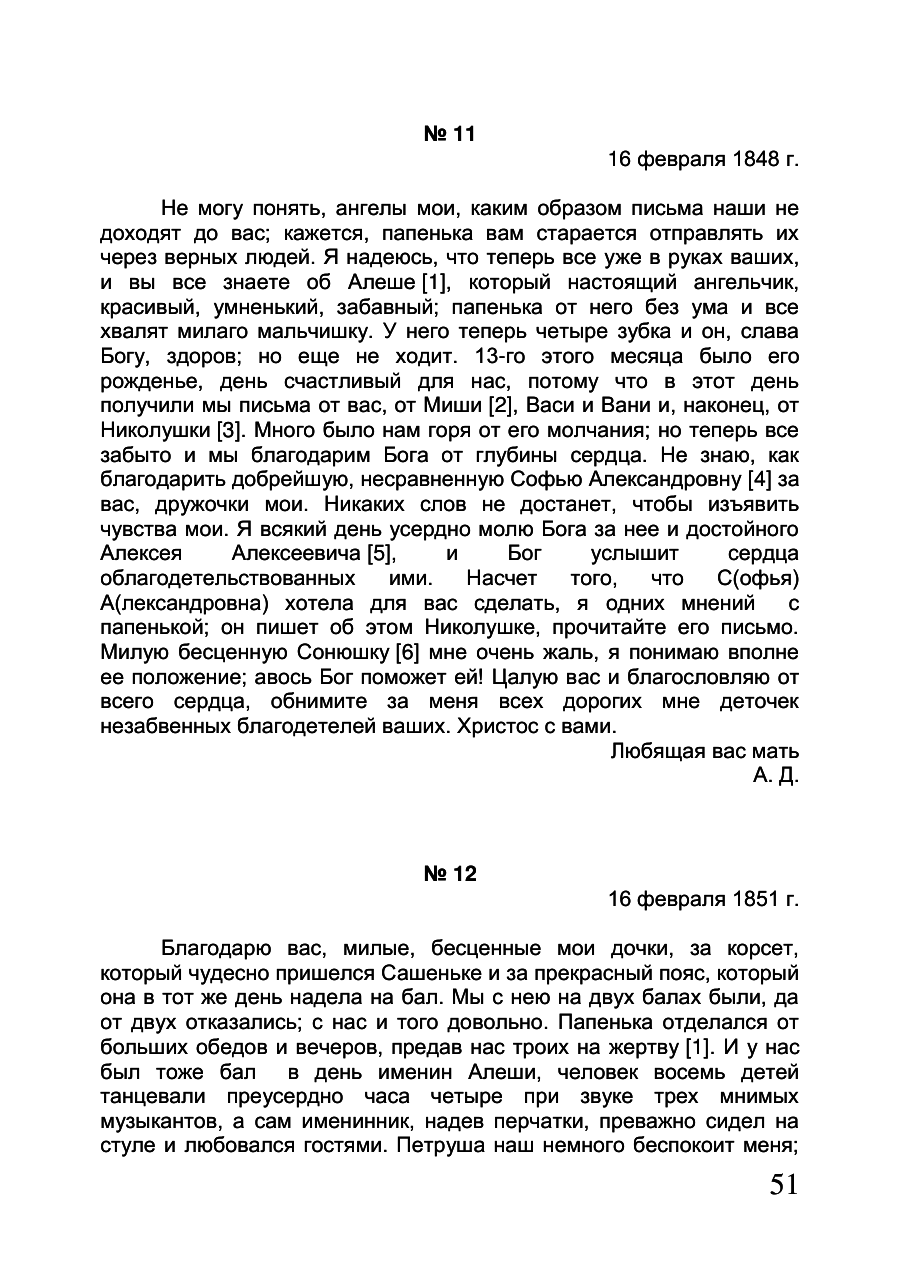 https://img-fotki.yandex.ru/get/217607/199368979.5a/0_200a74_1b3a9e4a_XXXL.png