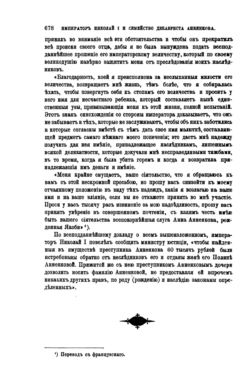 https://img-fotki.yandex.ru/get/217607/199368979.5e/0_200c3d_c6579900_XXXL.png