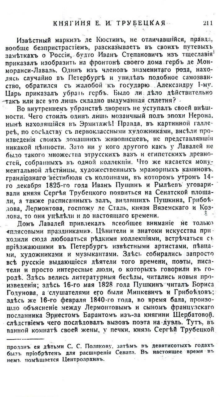 https://img-fotki.yandex.ru/get/217607/199368979.5f/0_201cb7_c67e5ad4_XXXL.jpg