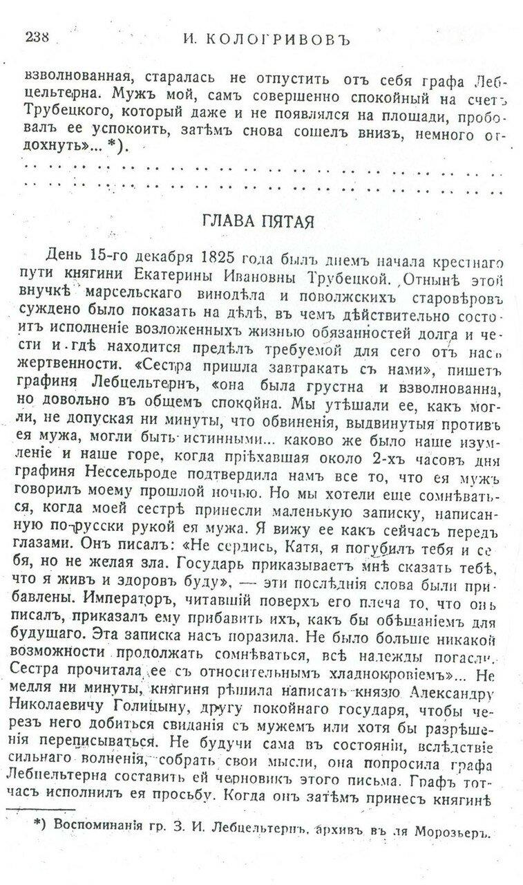 https://img-fotki.yandex.ru/get/217607/199368979.60/0_201cd9_6ce88271_XXXL.jpg