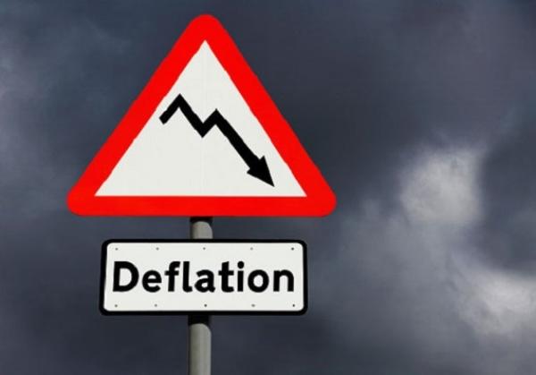 Вавгусте цены в России могут снизиться впервые зашесть лет— эксперты