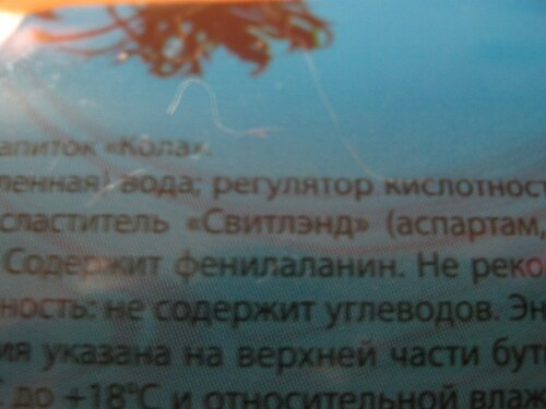 Записная книжка Натальи 0_158cc3_c10c6f2e_L