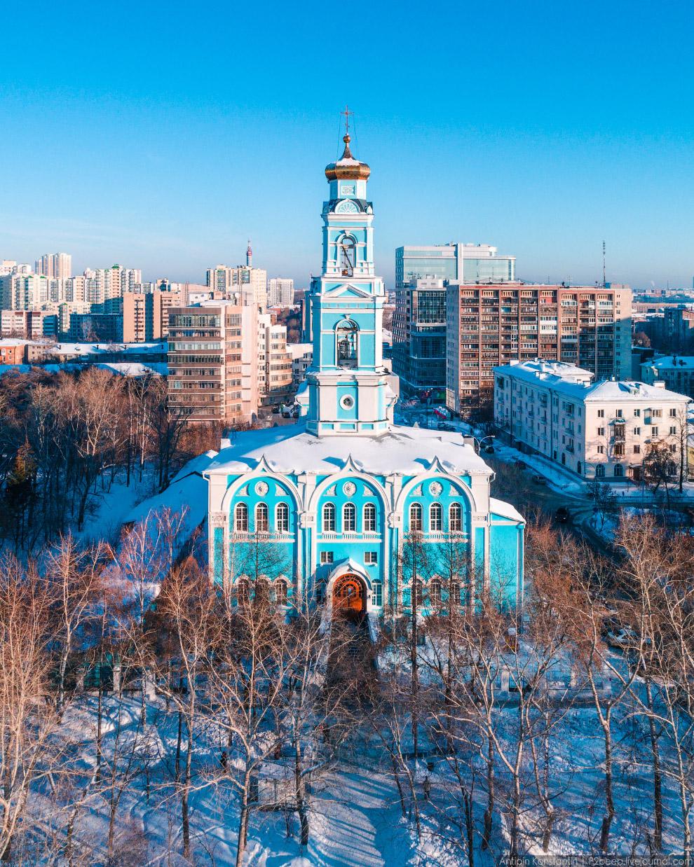 22. Памятник «Комсомолу Урала».