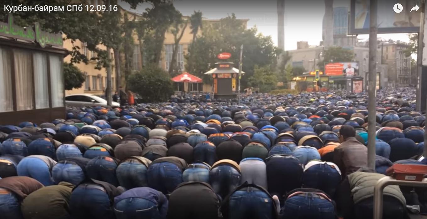 Празднование Курбан-байрама в Петербурге в сентябре 2016 года. Кадр из видео . Правда: преступления